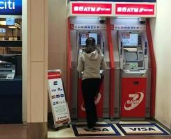 SevenBank_ATM_in_Haneda